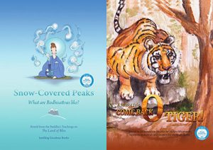 Snow Covered Peaks and Tiger Covers